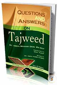 Questions and Answers on Tajweed(Paperback)