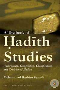A Textbook of Hadith Studies: Authenticity, Compilation, Classification and Criticism of Hadith(Paperback)