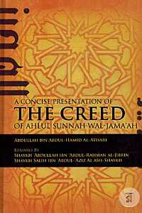 The Concise Presentation Of The Creed of Ahlul Sun(Hardcover)