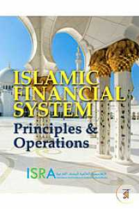 Islamic Financial System: Principles and Operations