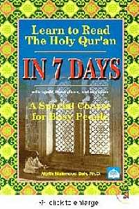 Learn To Read The Holy Qur'an In 7 Days (Paperback)