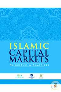 Islamic Capital Market : Principles and Practices(Paperback)