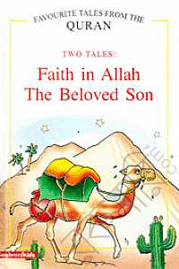 Fait in Allah The Beloved Son   (Hardcover)