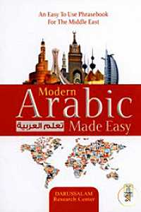 Modern Arabic Made Easy: An Easy to use Phrasebook (Paperback)