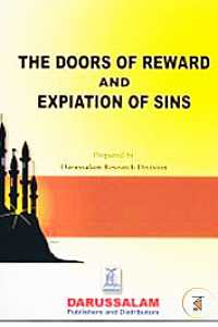 The Doors of Reward and Expiation of Sins(Paperback)