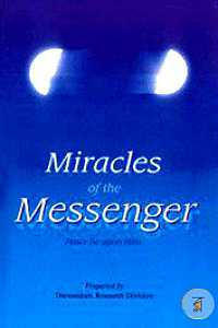 Miracles of the Messenger(Hardcover)