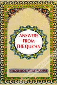 Answers From The Qur'an (Hardcover)